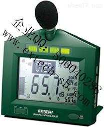 EXTECH SL130G extech SL130G 声级警报,SL130G 报警噪音计,EXTECH中国一级代理