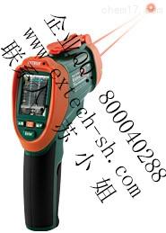 EXTECH VIR50-NISTL extech VIR50-NISTL数字激光视频红外测温仪,EXTECH一级代理