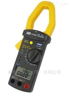 TES-3079M 台湾泰仕TES 真有效值交流钳表TES-3079M