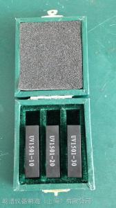 可见光谱区透射比滤光片