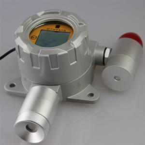 IDG100-D-SO2 在線式二氧化硫檢測儀