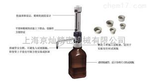 大龍瓶口分液器