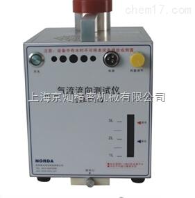气流流向测试仪QLC-I