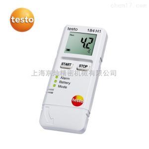 德图testo 184H1温湿度记录仪
