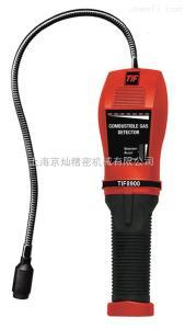 美国TIF8900可燃气体检漏仪