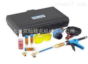 Robinair16350荧光剂检漏仪