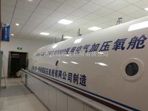 CA1836 高压氧舱压力介质质量检测