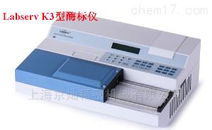 赛默飞世尔K3型酶标仪