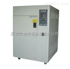 YHT-TS-80A 冷熱沖擊箱