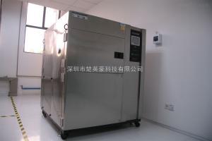 YHT-TS-100C 三槽式冷熱沖擊箱