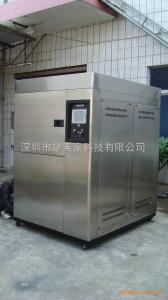 YHT-TS-50A 觸摸屏專用冷熱沖擊箱