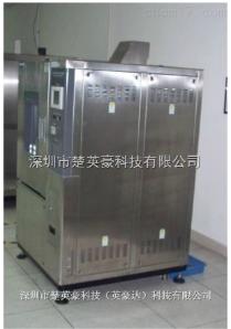 YHT-150BK 恒温恒湿试验机