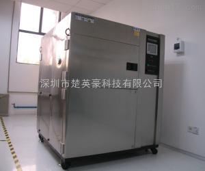 YHT-TS-150B 兩槽式冷熱沖擊箱