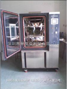 YHT-800EK 深圳可程式高低温试验箱
