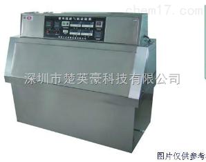 ZN-P 手机紫外光老化箱