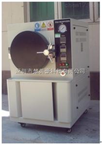 PCT-30,PCT-50 高压加速寿命试验箱(稀土材料)