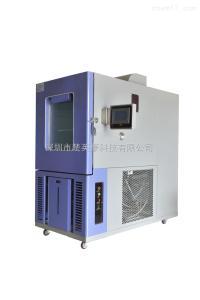 YHT-ESS248D-10H 快速温度变化试验箱(ESS)