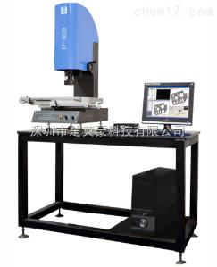 YHT-3020T 手动2.5D影像测量仪(带探针)