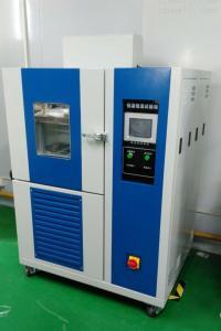 YHT-T-1000T 高低温交变试验箱
