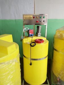 广州二氧化氯发生器价格