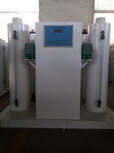 小型门诊诊所污水处理设备厂家报价