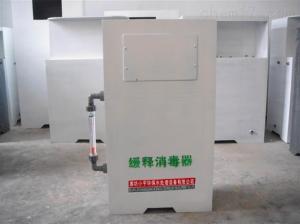 河南二氧化氯发生器价格