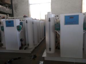 库尔勒二氧化氯发生器价格,二氧化氯发生器哪家便宜