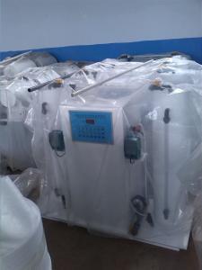 医疗废水消毒设备厂家