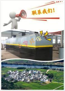 地埋式生活污水处理设备WSZ-0.5 m³/h