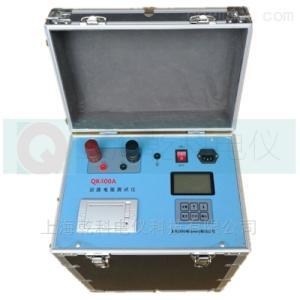 600A 回路电阻测试仪参数
