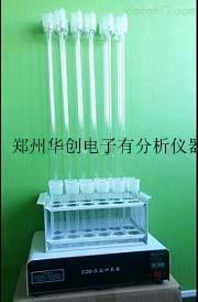 HC-COD恒温加热器
