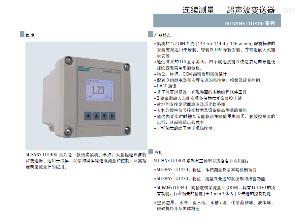 西門子7ML5050-0AA11-1DA0超聲波物位計