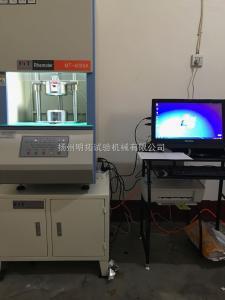 廠家供應 無轉子硫化儀 橡膠無轉子硫化儀 正品保證 用心服務