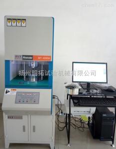 儀器供應橡膠無轉子硫化儀  硅膠硫化儀 密閉型硫化儀特價出售