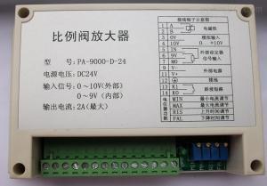PA-9000-D-24 比例阀放大器PA-9000-D-24