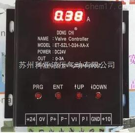ET-SZL1-D24-XA-X ET- 比例阀控制器ET-SZL1-D24-XA-X ET-KJ-D24 矿专用