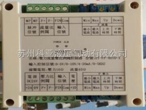 ET-FP-4010-A ET-FP-4 原装DONG CHI压力流量双比例阀控制器ET-FP-4010-A ET-FP-4010-P
