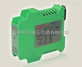 RT-MRPD1-2X 原装ReboTech比例阀放大器RT-MRPD1-2X