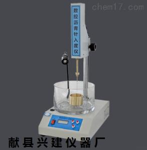 SZR-5型 廠家直銷數顯瀝青針入度測定儀