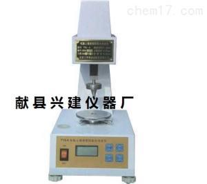 TYS-3 土壤液塑限測定儀