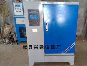 HB-101-2A型電子控溫遠紅外干燥箱