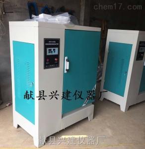 混凝土标养室自动控制仪BYS-Ⅱ型