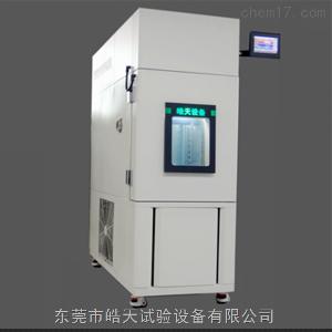 THE-150PF 程控循环恒温恒湿机