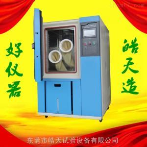 室内恒温恒湿试验箱设备