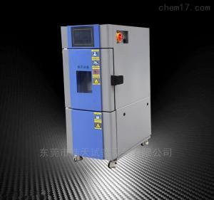蓄电池高低温环境实验箱