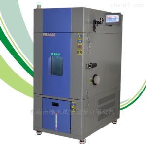 动力电池防爆型高低温湿热试验箱