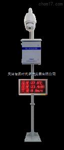 ZWIN-VYC06 扬尘治理视频监控系统