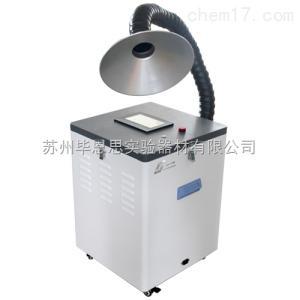 BC-DS600 净化型万向吸风罩