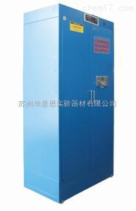 SF-WYRG07 易燃品安全储存设备参数SF-WYRG07