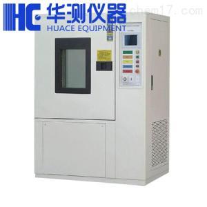 HC-80L 安徽华测恒温恒湿试验机详细技术参数 芜湖华测恒温恒湿试验机